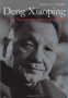 Deng_Xiaoping (cover)